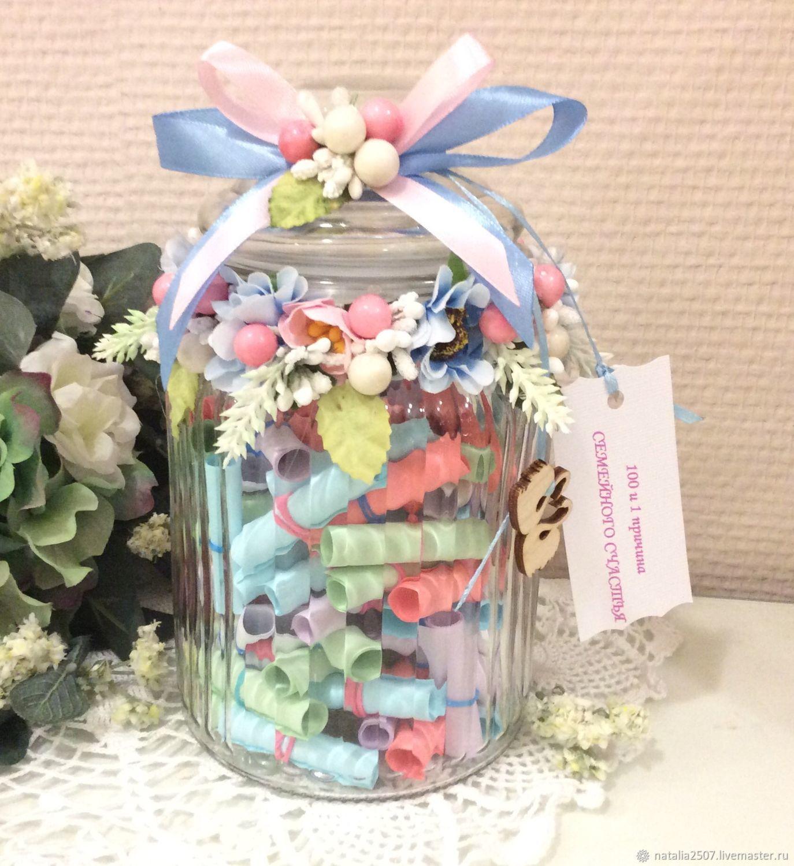Подарок на свадьбу 100 и 1 причина семейного счастья, Подарки, Москва, Фото №1