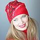 """Шапки ручной работы. Ярмарка Мастеров - ручная работа. Купить Шапка валяная """"Пламя огня"""". Валяная шапка женская.Шапка теплая.. Handmade."""