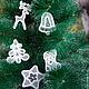 Azhur. A set of Christmas ornaments. Christmas decorations. Ma-rine. My Livemaster. Фото №6