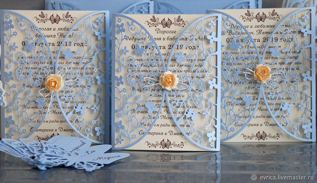 'Vanilla sky' invitations, Invitations, Moscow,  Фото №1