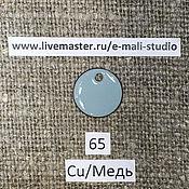 Материалы для творчества handmade. Livemaster - original item Enamel opaque Antique Turquoise No.65 Dulevo. Handmade.