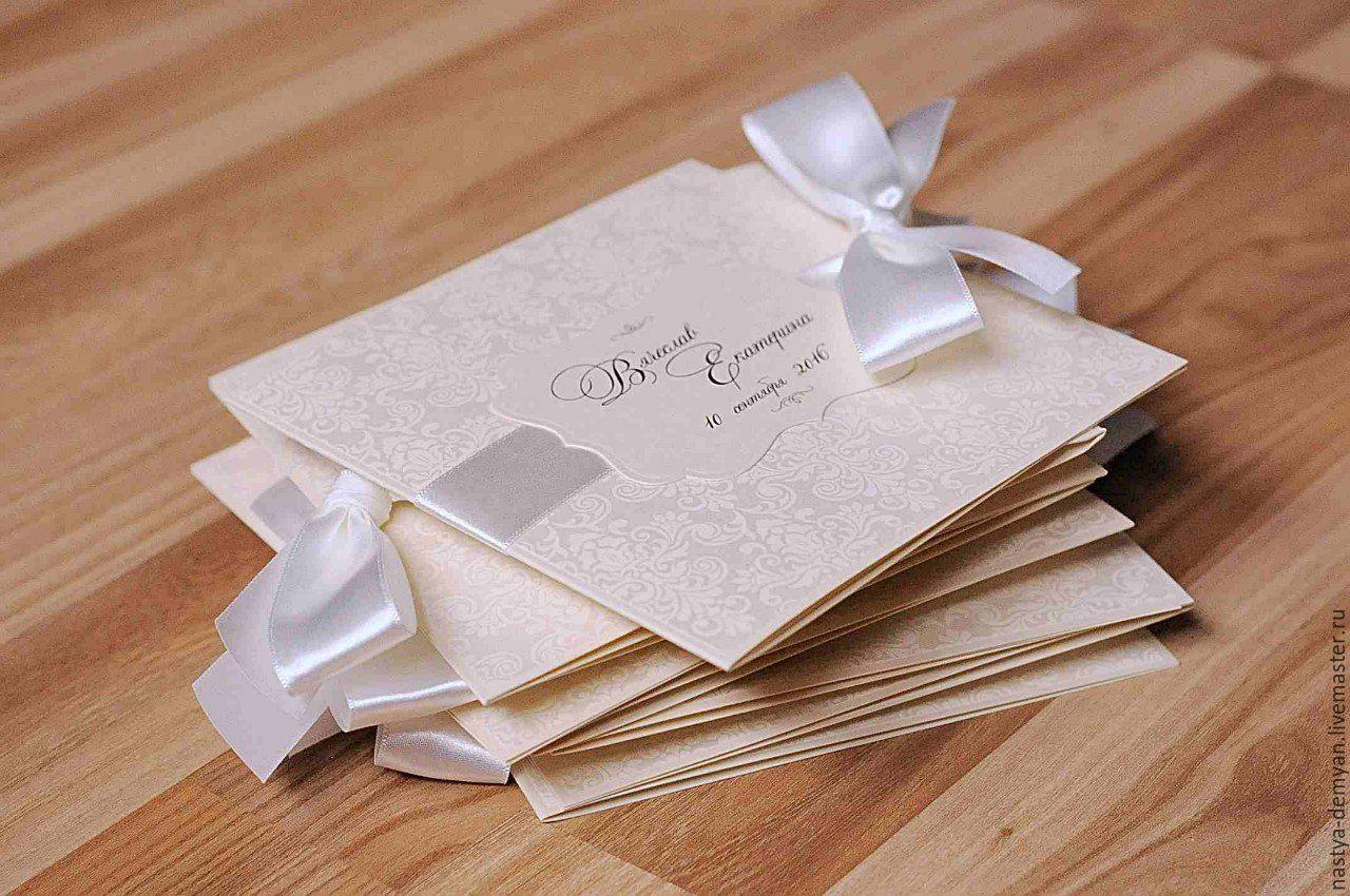 Открытки, свадебные приглашения на заказ спб
