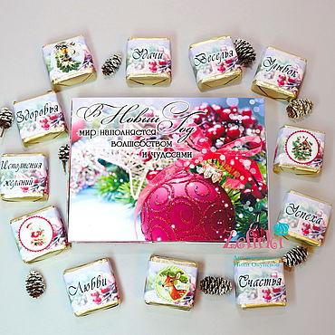Сувениры и подарки ручной работы. Ярмарка Мастеров - ручная работа Шокобокс конфеты в коробочке на новый год подарок мышь год крысы. Handmade.
