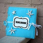 Свадебный салон ручной работы. Ярмарка Мастеров - ручная работа Свадебные аксессуары для свадьбы в морском стиле. Handmade.