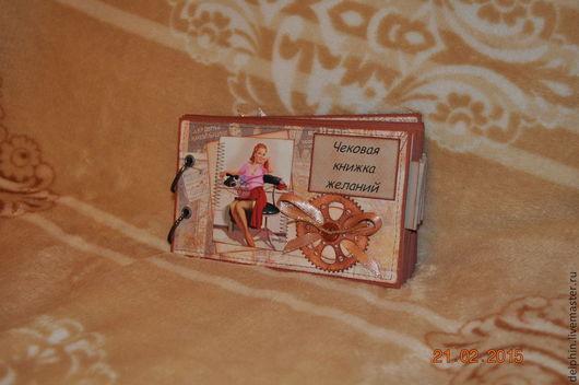 Подарки для мужчин, ручной работы. Ярмарка Мастеров - ручная работа. Купить Чековая книжка желаний (мужская) 4. Handmade. Коричневый