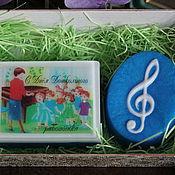 """Косметика ручной работы. Ярмарка Мастеров - ручная работа Набор мыла """"Педагогу музыки"""". Handmade."""