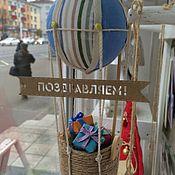 Открытки ручной работы. Ярмарка Мастеров - ручная работа Воздушный шар открытка. Handmade.