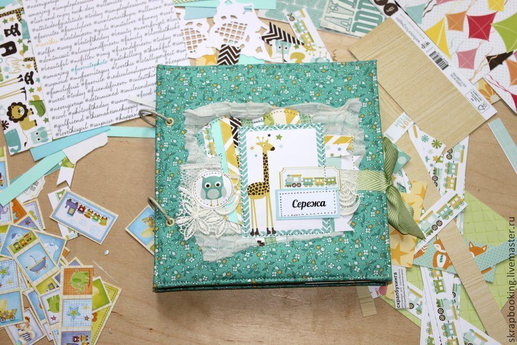 Turquoise scrapbook album custom