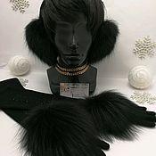 Меховые наушники и удлиненные перчатки с мехом лисы чёрного цвета