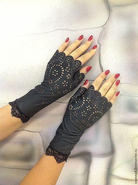 Варежки, митенки, перчатки ручной работы. Ярмарка Мастеров - ручная работа. Купить Митенки-перчатки из замши-стрейч с кружевом короткие. Handmade.