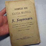 handmade. Livemaster - original item The economic Doctrine of Karl Marx in the exposition To. Kautsky, 1905. Handmade.