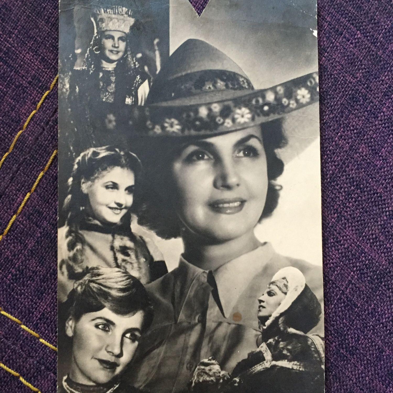Открытки для женщин, ручной работы. Ярмарка Мастеров - ручная работа. Купить Старая редкая открытка ссср, состояние на фото, Артисты кино. Handmade.