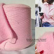 Yarn handmade. Livemaster - original item ANGORA 70%. Yarn Angora. Bright pink.. Handmade.