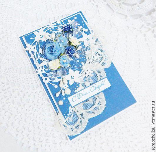Свадьба открытка бело-голубая, открытки 2019 приколы