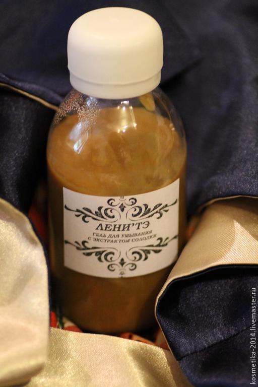 Для снятия макияжа ручной работы. Ярмарка Мастеров - ручная работа. Купить Гель для умывания с корнем солодки. Handmade. Умывание