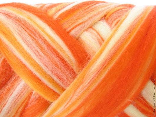 Валяние ручной работы. Ярмарка Мастеров - ручная работа. Купить Бленд мультиколор 18 мк. Papaya. Handmade. Бленд