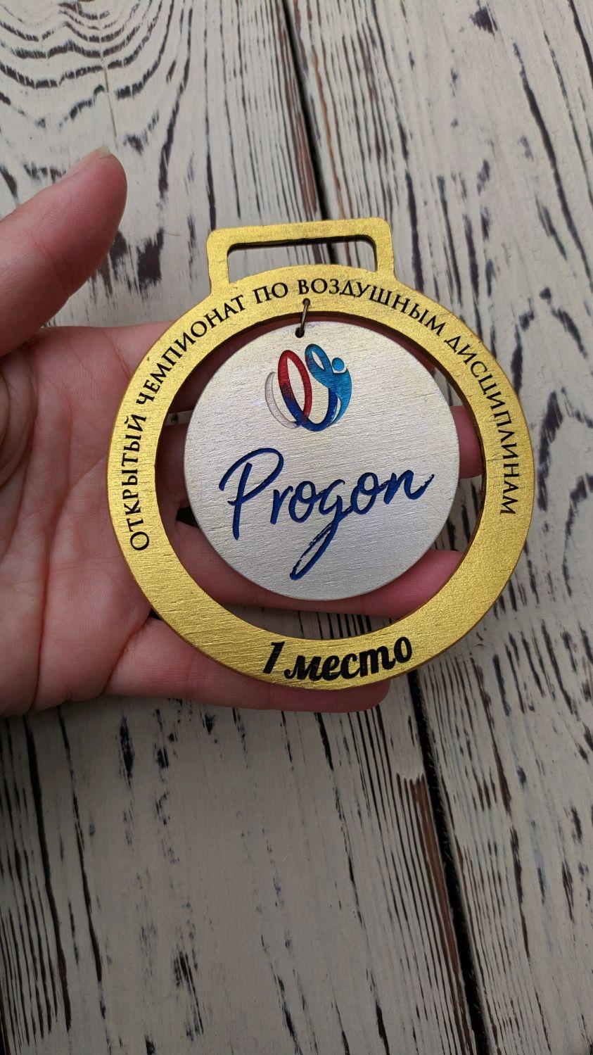Медаль наградная, деревянная, Атрибутика, Санкт-Петербург,  Фото №1