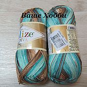 Материалы для творчества handmade. Livemaster - original item ALIZE Diva batik 4603. Handmade.