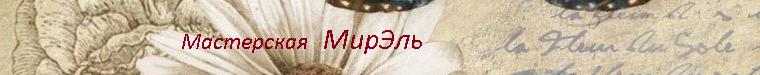 Эля (artemgs)