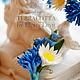 Бутоньерка для жениха. Terracotta by Elena Levit.