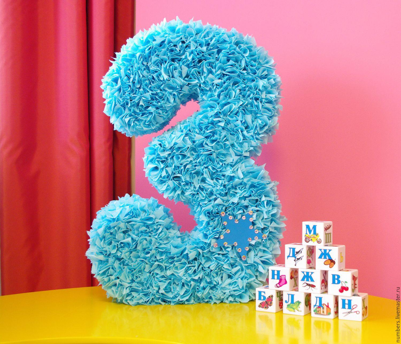 Как сделать цифру 3 из гофрированной бумаги для мальчика