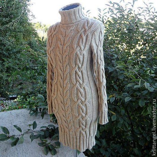 """Кофты и свитера ручной работы. Ярмарка Мастеров - ручная работа. Купить Платье """"Ricci"""". Handmade. Бежевый, заказать свитер"""