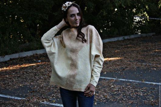 Кофты и свитера ручной работы. Ярмарка Мастеров - ручная работа. Купить Валяный свитер-балахон. Handmade. Бежевый, свободный силуэт