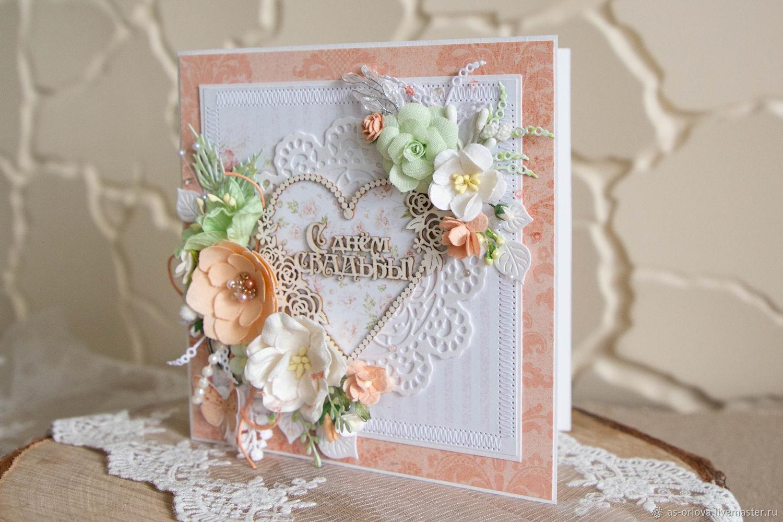 свадебные открытки в новосибирске растение