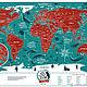 Карта Travel Map Marine World. Декор. Александр (Mybestbox). Ярмарка Мастеров. Фото №6