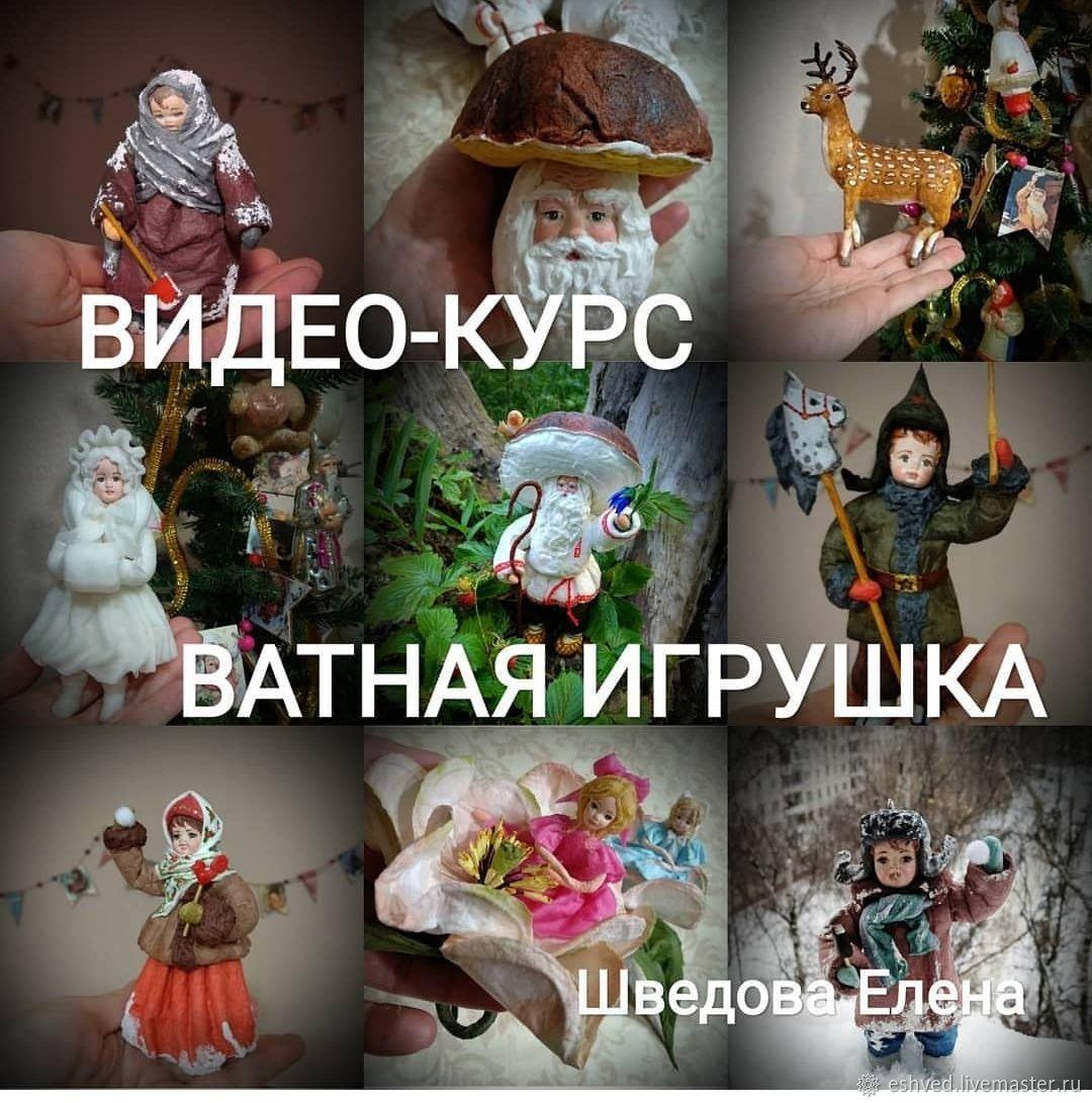 Видео-курс по ватным игрушкам (10 разных игрушек), Материалы для кукол и игрушек, Москва,  Фото №1