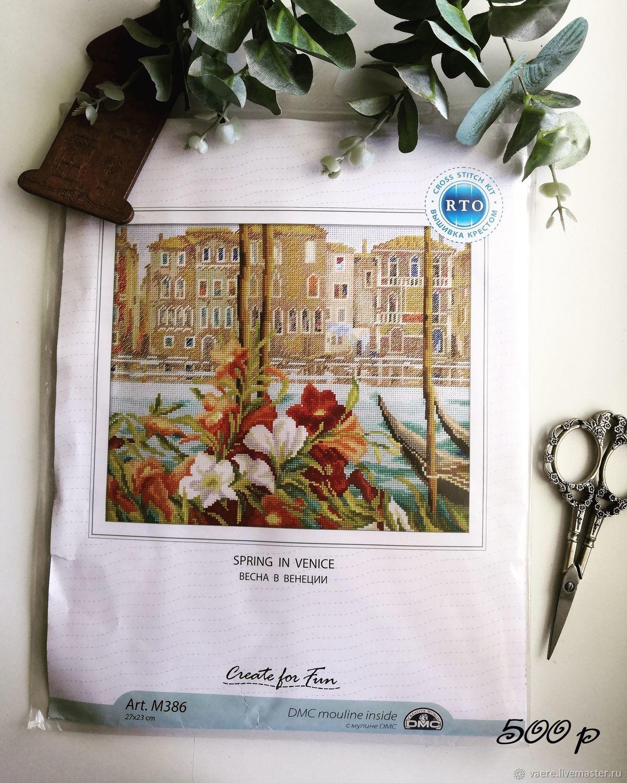 RTO Набор для вышивания M386 «Весна в Венеции», Схемы для вышивки, Тула,  Фото №1