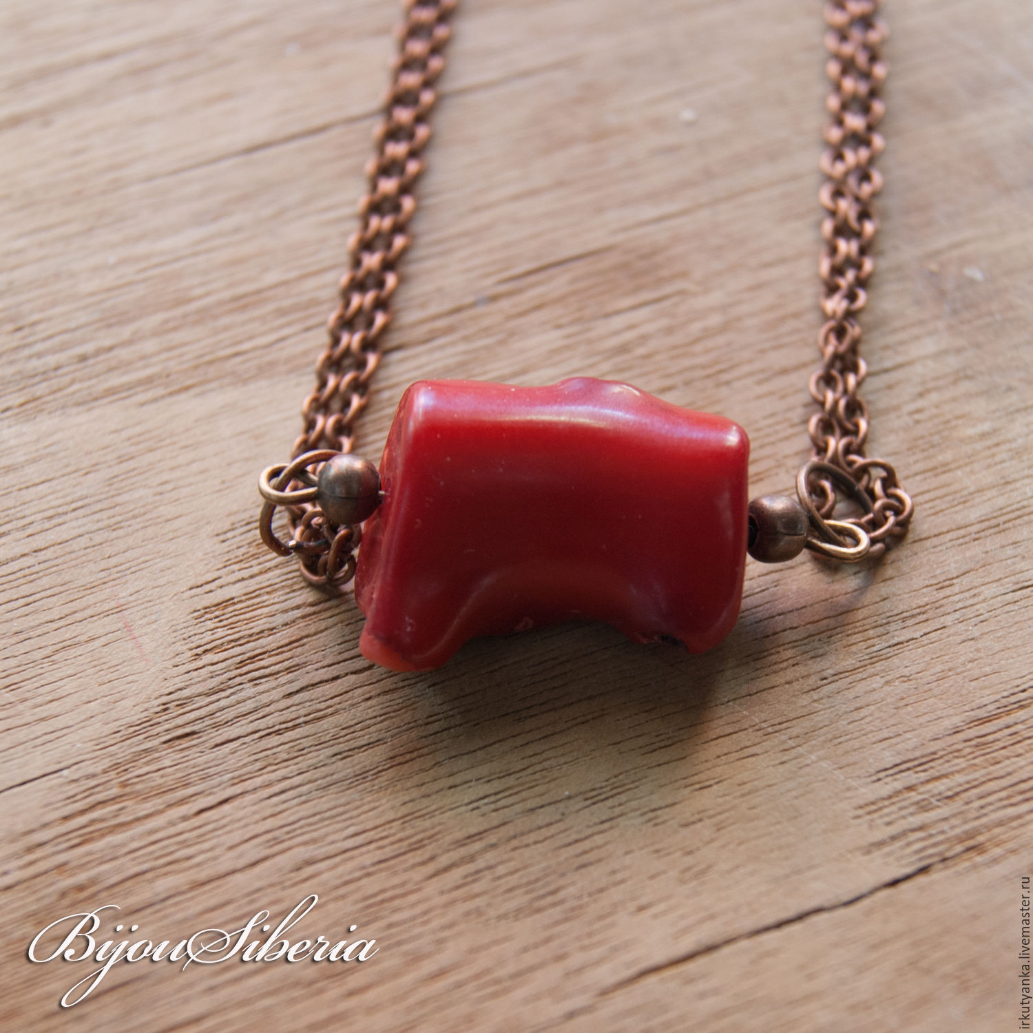 Pendant with coral 'In the style of minimalism', Pendant, Irkutsk,  Фото №1