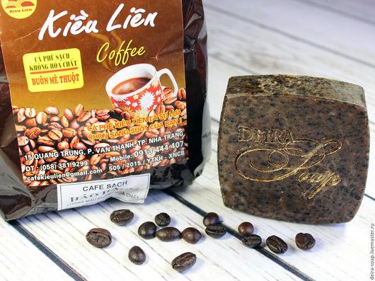 Вьетнамский кофе натуральное мыло-скраб с нуля