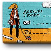 Сувениры и подарки ручной работы. Ярмарка Мастеров - ручная работа Набор визиток «Девушка с рулем». Handmade.