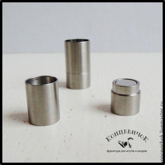 Для украшений ручной работы. Ярмарка Мастеров - ручная работа. Купить Замки магниты 8 и 10мм матовые нержавеющая сталь Германия. Handmade.