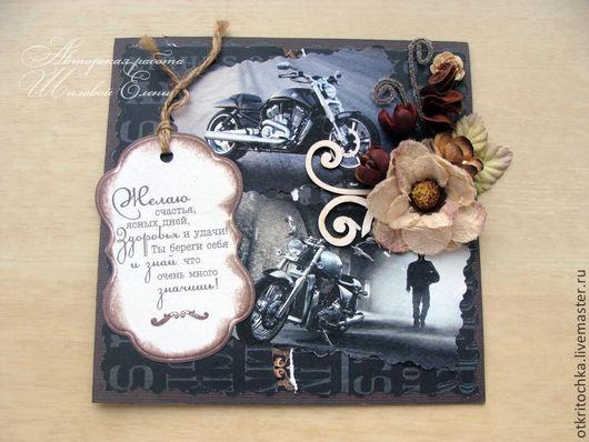 """Открытки для мужчин, ручной работы. Ярмарка Мастеров - ручная работа. Купить """"Мото"""". Handmade. Темно-серый, мотоциклист, мужская открытка"""