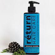 Косметика ручной работы handmade. Livemaster - original item Champú natural, para el crecimiento del cabello, de caspa. Handmade.