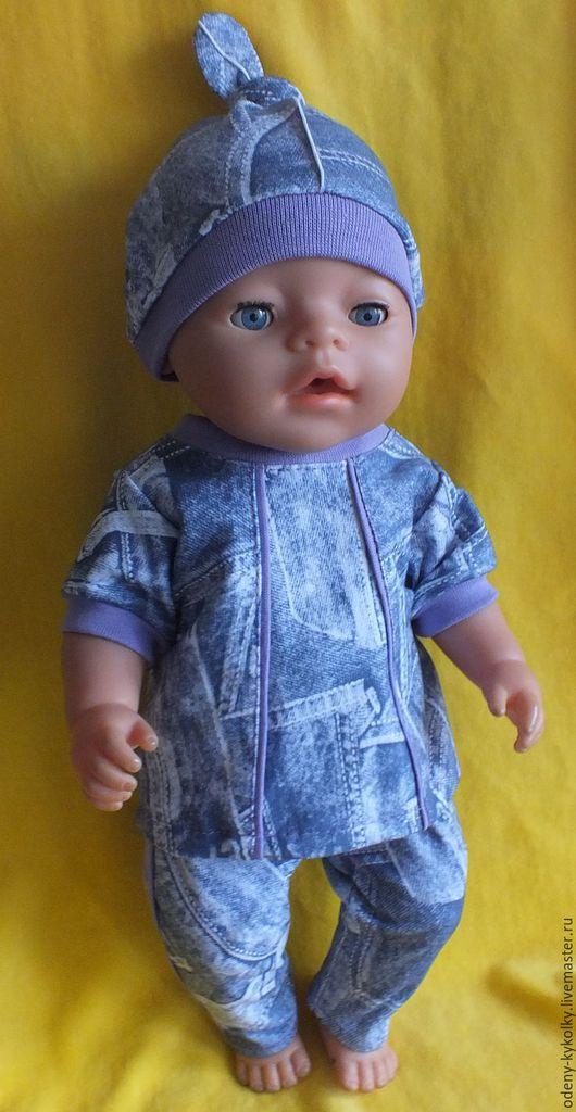 Одежда для кукол ручной работы. Ярмарка Мастеров - ручная работа. Купить Одежда для беби бона ( беби борн ). Handmade.