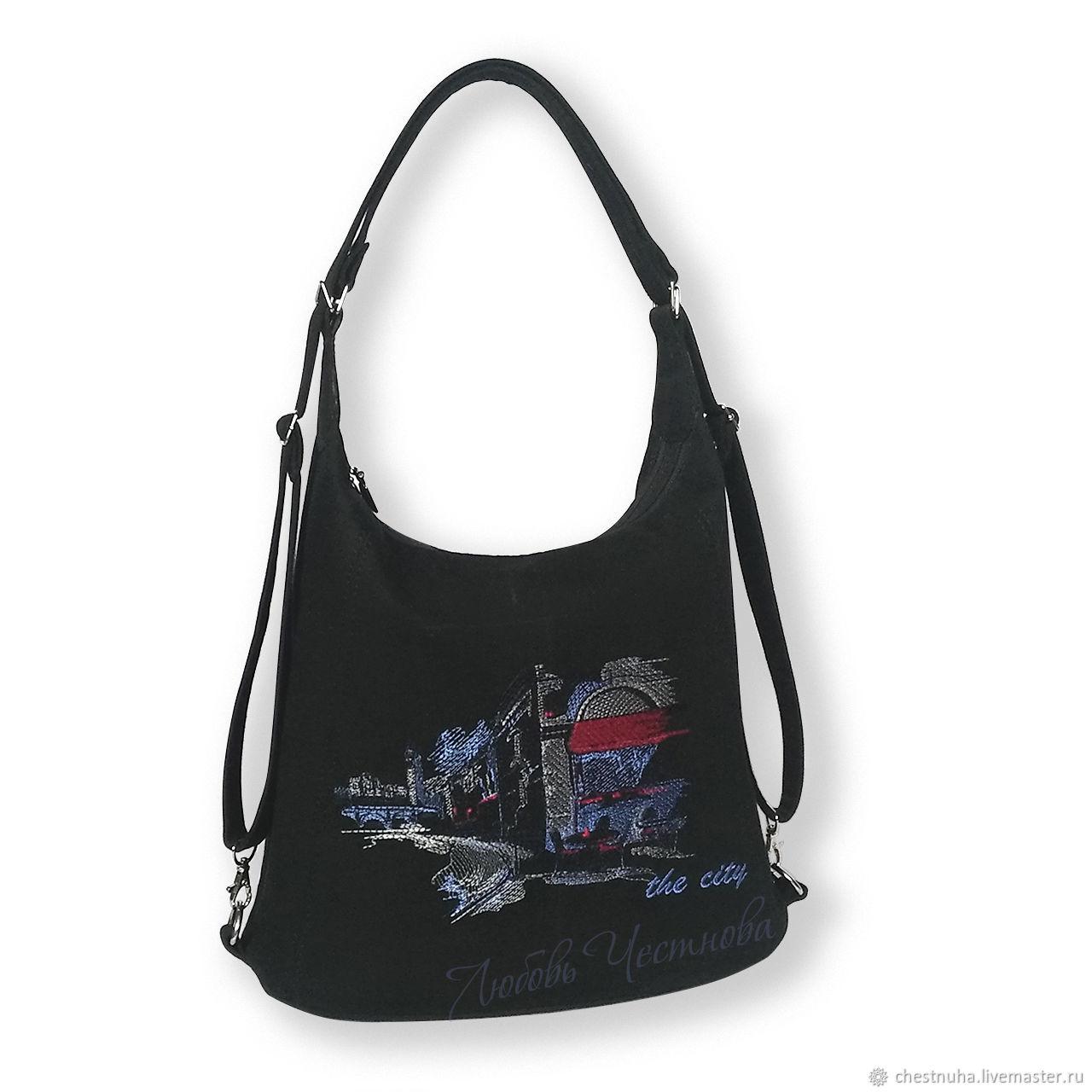Copy of Denim bag Geometry, Classic Bag, Kostroma,  Фото №1