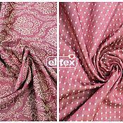 Материалы для творчества handmade. Livemaster - original item Curtain fabric for curtains from 0,5 POG. m. Handmade.