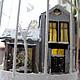 Кукольный дом ручной работы. Заказать Зимний дворик. Любовь Скупова (lskupova). Ярмарка Мастеров. Ночь, эксклюзив, Композитный материал