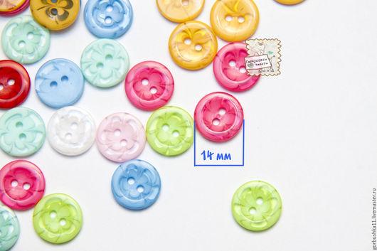 фото пуговицы круглые пластиковые. диаметр 14 мм. Товары для творчества. Горбушкины товары