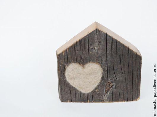 Подарки для влюбленных ручной работы. Ярмарка Мастеров - ручная работа. Купить Деревянный домик - мягонький. Handmade. Коричневый, подарок