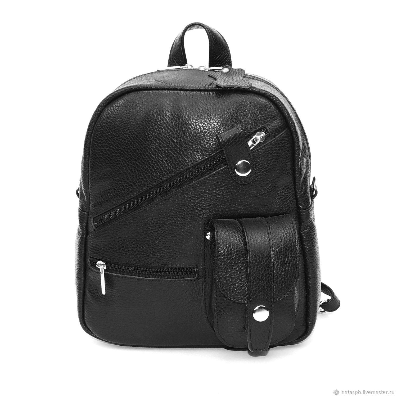 c3e6407bc0c404 Leather Black Backpack Shoulder Bag - Restaurant Grotto Ticino ...