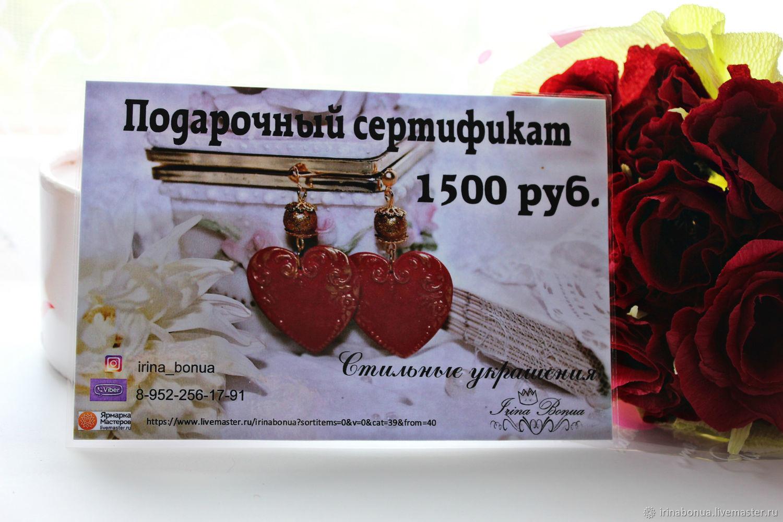 Подарки, Подарки, Няндома, Фото №1