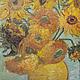 """Репродукции ручной работы. Картина маслом """"Подсолнухи"""" (копия Ван Гог). Картины и декупаж от СветЛаны Визун (sunnyshop). Ярмарка Мастеров."""