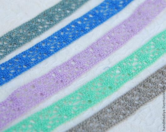 Шитье ручной работы. Ярмарка Мастеров - ручная работа. Купить Кружево цветное - хлопковая ажурная тесьма 15 мм. Handmade.