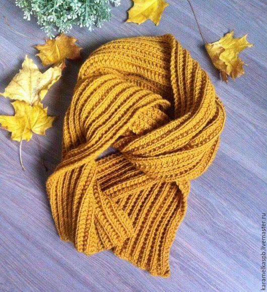 Шарфы и шарфики ручной работы. Ярмарка Мастеров - ручная работа. Купить Шарф вязаный, длинный и объемный. Handmade. Оранжевый, шарф