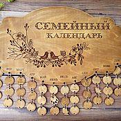 Комплекты аксессуаров для дома ручной работы. Ярмарка Мастеров - ручная работа Семейный календарь. Handmade.