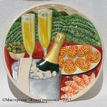 Для дома и интерьера ручной работы. Ярмарка Мастеров - ручная работа ШАМПАНСКОЕ С ЗАКУСКОЙ декоративная интерьерная тарелка, керамика. Handmade.